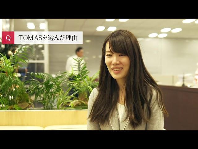 TOMAS(リソー教育)新卒採用 社員インタビュー