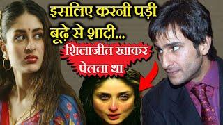 करीना ने बताया बूढ़े सैफ से शादी करने का असली कारण, पूरा बॉलीवुड हुआ भावुक, Bollywood news