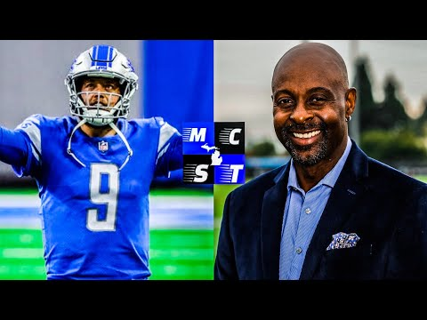 Jerry Rice Rips Matt Stafford to 49ers | San Francisco 49ers Very Interested in Stafford!!!
