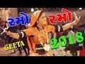 Geeta rabari & Alpa Rathod Super Hit Lok dayro || New gujrati video song 2018