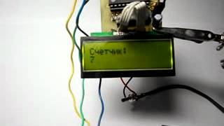 PIC Microcontroller Communication with I2C Bus