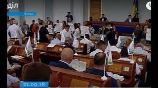 Черкаські обранці не проголосували за створення ще однієї ОТГ