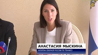 Звезда российского тенниса Анастасия Мыскина стала послом от Самары на ЧМ-2018
