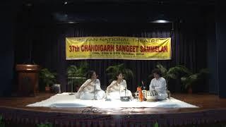 37th Annual Sangeet Sammelan Day 3 Video Clip 2