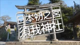 島根県雲南市PR動画「ついでに、雲南。」その1