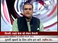 Coronavirus News: Delhi के CWG Stadium में तैयार किया गया 465 बेड वाला Covid Care Centre - Video