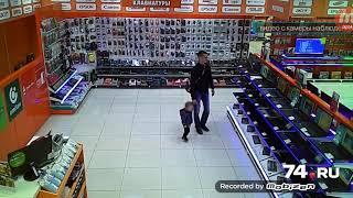Смотреть онлайн Вор украл ноутбук и прикрылся ребенком