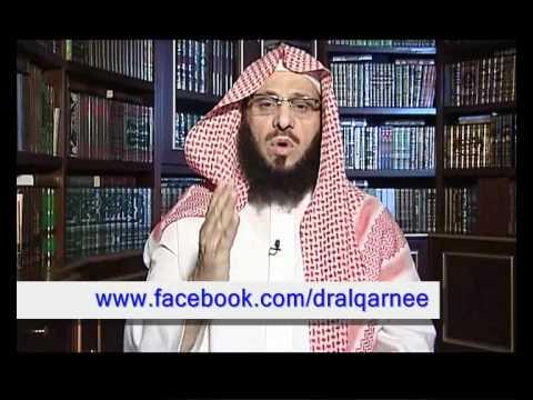 د. عائض القرني يهنئ الأمة الإسلامية بعيد الفطر المبارك 32 هـ