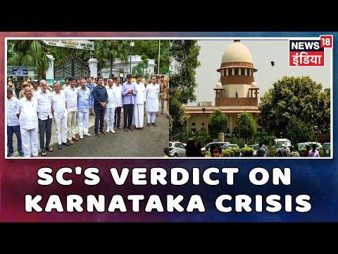 "Breaking   SC on Karnataka Crisis:""Speaker Cannot be Pressurised to Take Decision Within Time Frame"""