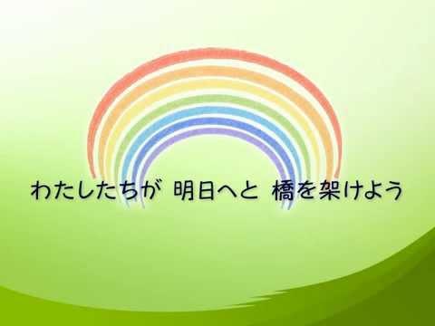 Kitakami Elementary School