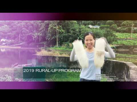 2019玉山論壇-會前宣傳片