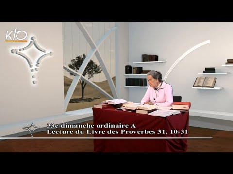 33e dimanche du temps ordinaire A - Intégrale des lectures