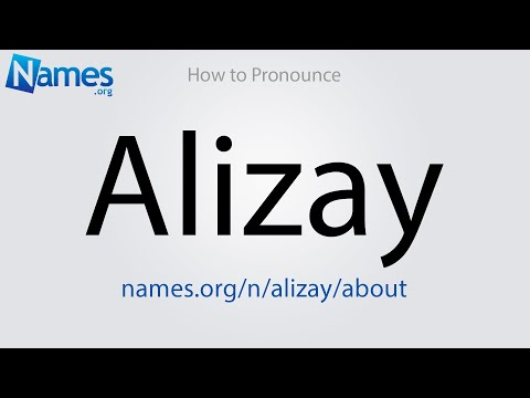 12+ Aliza name bible meaning info