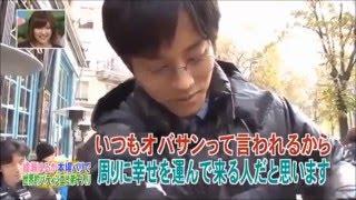 綾瀨遙小姐和松坂桃李先生剪輯片段