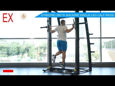 Workoutic - Calves Exercise - STANDING SMITH MACHINE SINGLE LEG CALF RAISE
