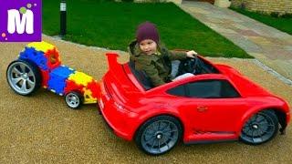 Мега Конструктор с Супер колесами / Гоночная машинка каталка и трактор на буксире у Power Wheels