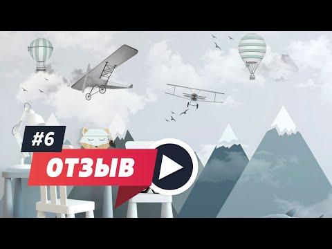 Отзыв на Скандинавские горы и самолеты -2