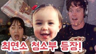 망나니 미국 부모에게 태어난 세상 부지런한 아기 SUPER MELODY!