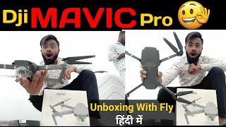 DJI MAVIC PRO UNBOXING + TEST FLIGHT | MY First Flight - Drone Training Lesson -1