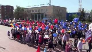 1 мая 2013г Усть-Донецкий
