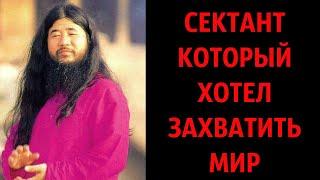 5 РЕАЛЬНЫХ ЛЮДЕЙ СТАВШИХ СУПЕР ЗЛОДЕЯМИ ч.2 - YouTube