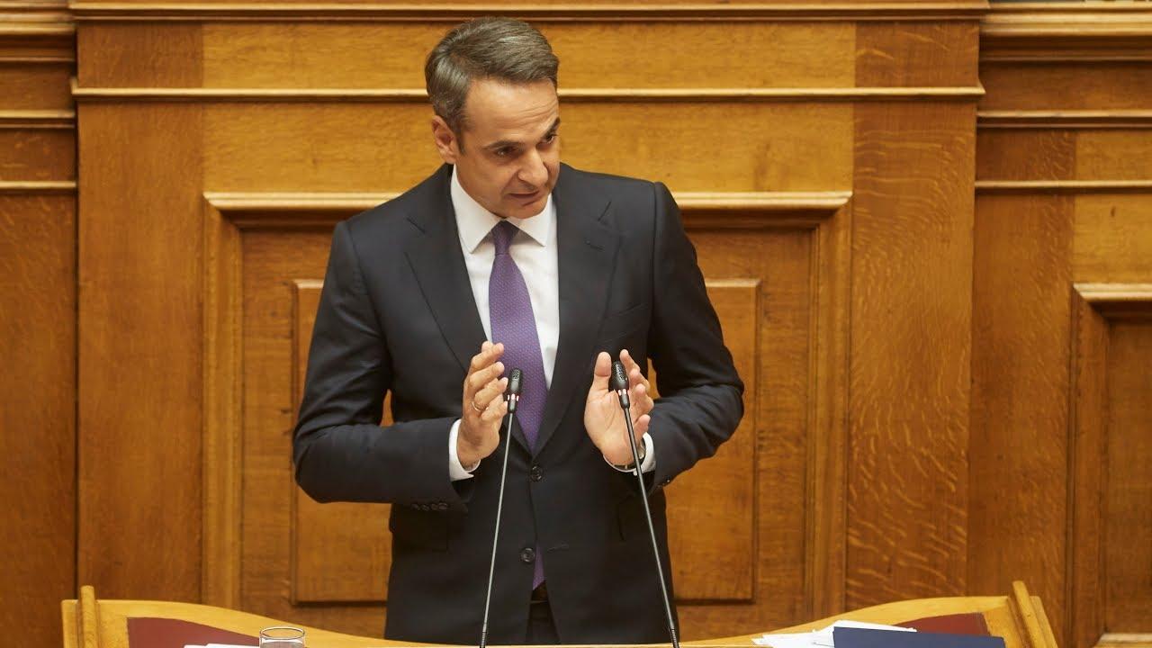 Δευτερολογία του Πρωθυπουργού Κ. Μητσοτάκη στη Βουλή για τις Προγραμματικές Δηλώσεις της Κυβέρνησης