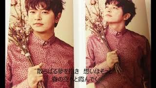 春風 John-Hoon