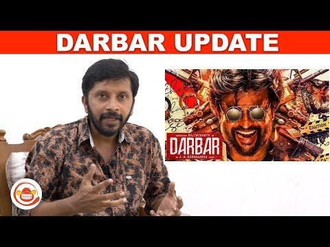 Darbar Update | Rajinikanth | Ajith | Nayanthara | AR Murugadoss | Anirudh
