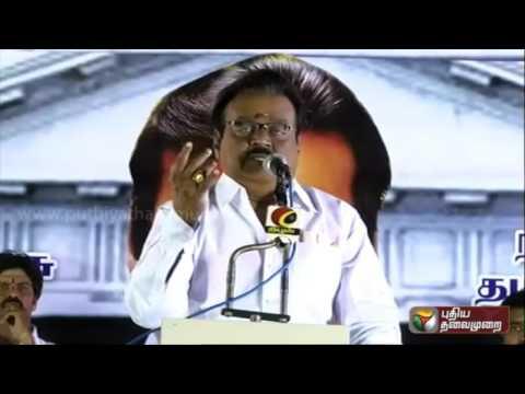 Prachara-Medai-DMDK-PWF-TMC-alliances-chief-ministerial-candidate-Vijayakanth