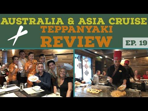 Teppanyaki Review l Norwegian Cruise Line l Cruise Vlog l Ep. 19