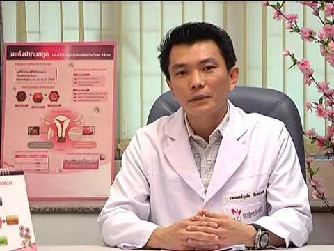 Thrombophlebitis หนวดสีทอง