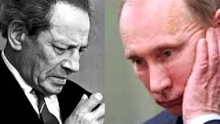 СРОЧНО! Судьба Путина в конце 2018!  Мессинг дал точный прогноз