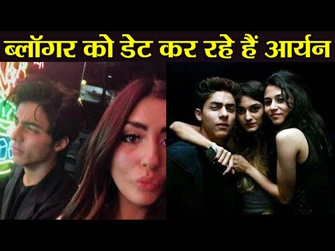 Shahrukh Khan's son Aryan Khan dating blogger from London; Check Out | FilmiBeat