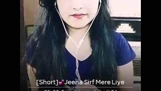 Jeena sirf mere liye / shot. - YouTube