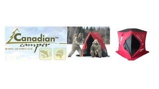 Палатка зимняя canadian camper alaska 1 pro