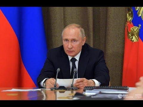Владимир Путин на медиафоруме ОНФ в Сочи