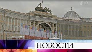 Владимир Путин примет участие в гала-открытии международного культурного форума.