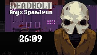 DEADBOLT Any% Speedrun - 26:09 [World Record]