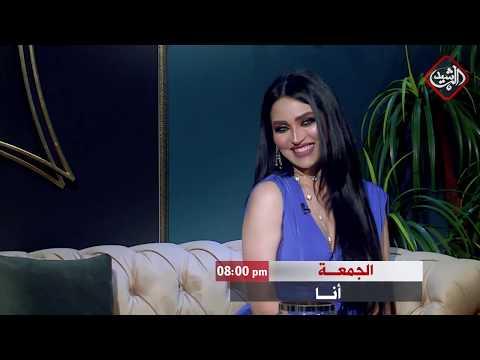 شاهد بالفيديو.. ملكة جمال الشرق الاوسط