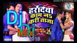 Haradiya Kaam Na Kari Taza Khesari Lal Yadav Movie Mein Sehra Bandh Ke Aaunga Dj Habib Raj