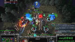 皇冠之最后的反击 魔兽争霸xiaoy解说infi 120 EI