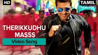 Therikkudhu Masss | Full Video Song | Masss
