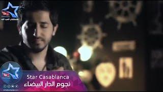 ياسر عبد الوهاب - دير بالك على امك (حصرياً) | Yaser Abd Alwahab - Dir Balek Ala Omak | 2015
