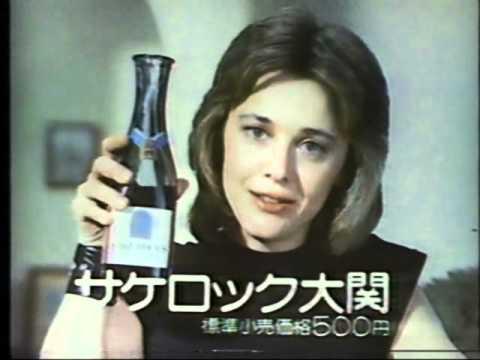 1978 サケロック大関