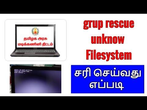 Unknown Filesystem Grub Rescue Kali Linux