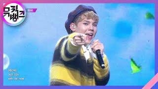 FLY HIGH - BXK(비엑스케이) [뮤직뱅크/Music Bank] | KBS 210129 방송