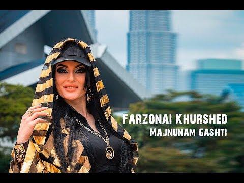 Фарзонаи Хуршед - Мачнунам гашти (Клипхои Точики 2017)