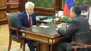 Врио главы Дагестана Владимир Васильев посетил Республику Ингушетию