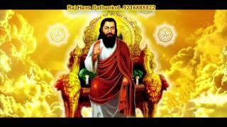 New Bhajan Shree Guru Ravidass ji Janam Dihada Raj Hans Pathankot