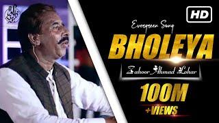 Dil Kithy Kharaya E